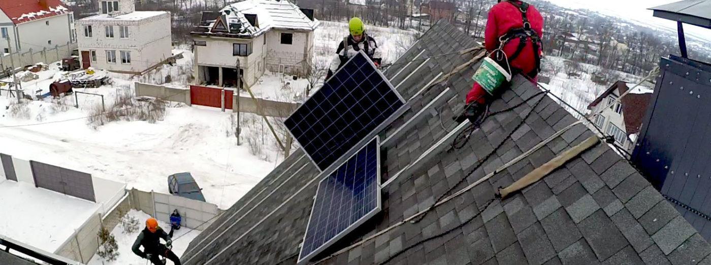 Солнечная энергия, которая согревает