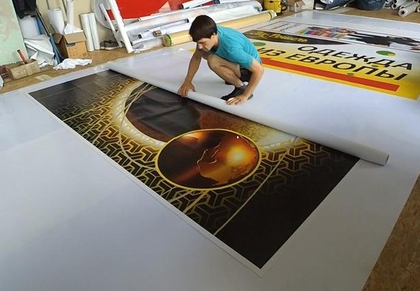 Фото соблюдения чистоты в процессе печати баннера