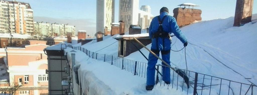 Уборка снега и сосулек с крыш