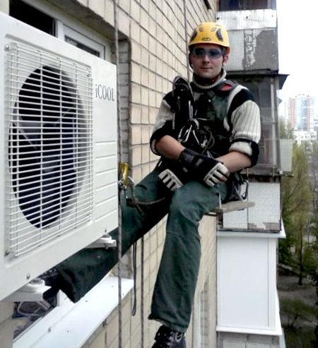 Air conditioner installation process