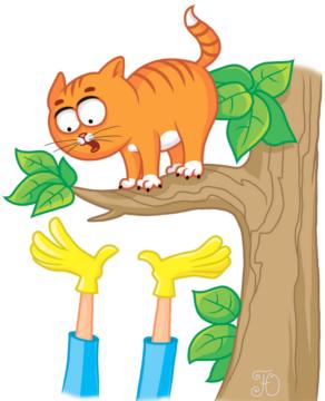 картинка снять кошку с дерева