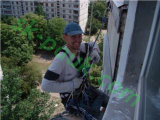 картинка утепление фасадов в Харькове