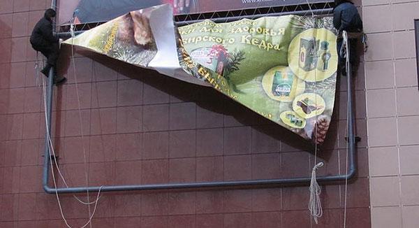 Баннер на металлической раме